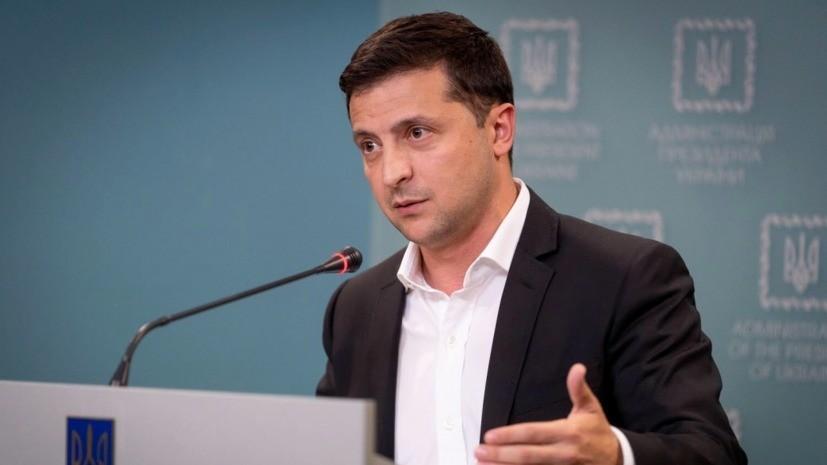 В Раде оценили заявление Зеленского о виновных в начале Второй мировой войны