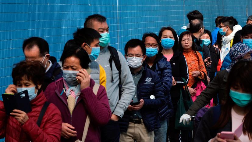 Гонконг приостанавливает сообщение с материковым Китаем из-за вируса