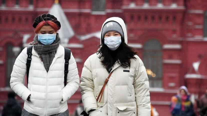 Ограничение на въезд: приём групп туристов из КНР в РФ приостановлен из-за коронавируса
