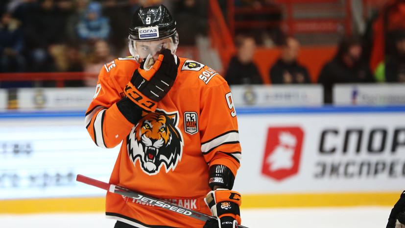«Амур» прервал девятиматчевую серию поражений в КХЛ, победив «Салават Юлаев»