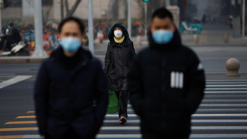 Посольство Китая оценило карикатуру о коронавирусе в датском СМИ
