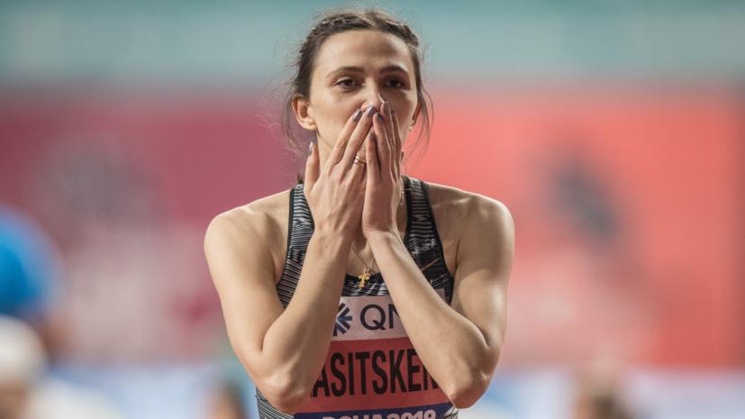 Ласицкене рассказала, с каким настроением начинает олимпийский сезон