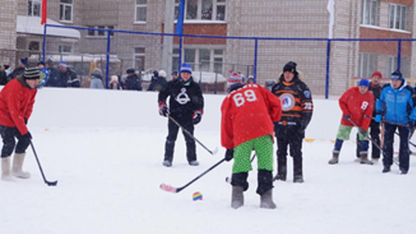 В Ижевске пройдёт чемпионат по хоккею на валенках