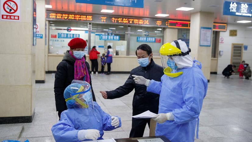 В Казани временно отменили туристические рейсы в Китай