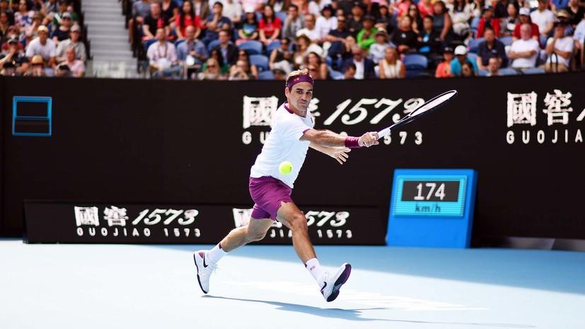 Семь отыгранных матчболов Федерера, быстрая победа Джоковича и протесты против Корт: итоги девятого дня Australian Open