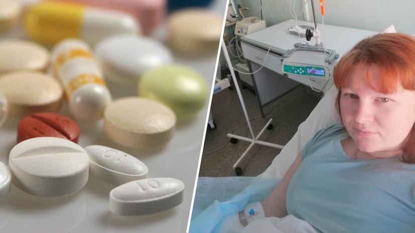 «Сбоев быть не должно»: семье с редким генетическим заболеванием предоставили лекарство