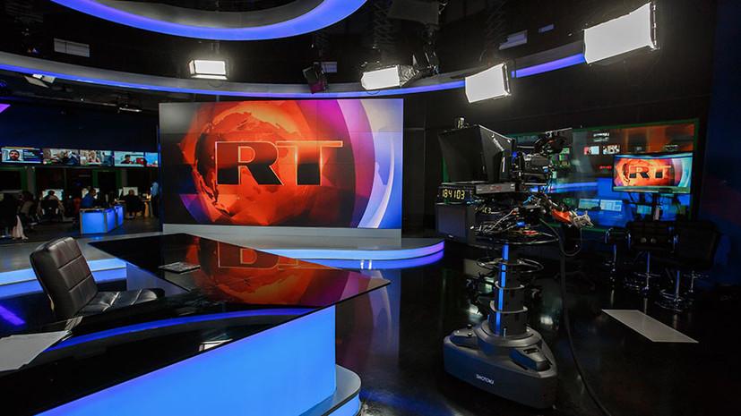 10 млрд просмотров: RT — №1 среди новостных телеканалов на YouTube