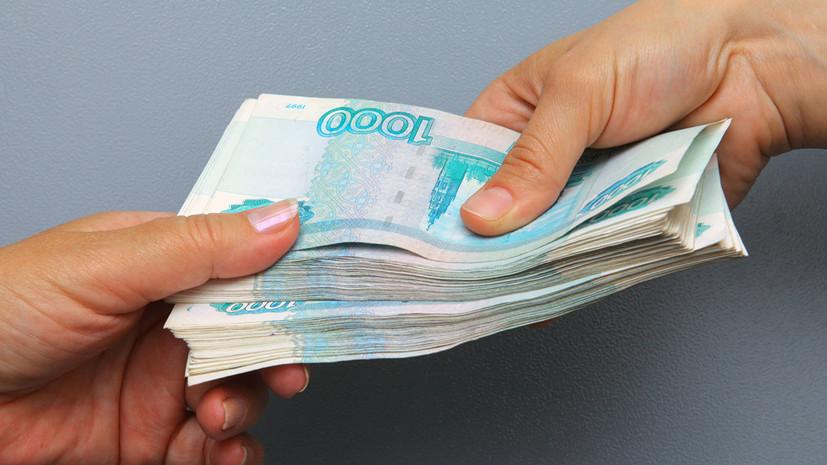 Минтруд предложил установить прожиточный минимум в 10,6 тысячи рублей