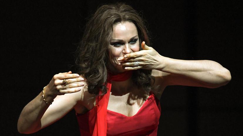 Концерт оперной певицы Кристине Ополайс пройдёт 25 февраля в Москве