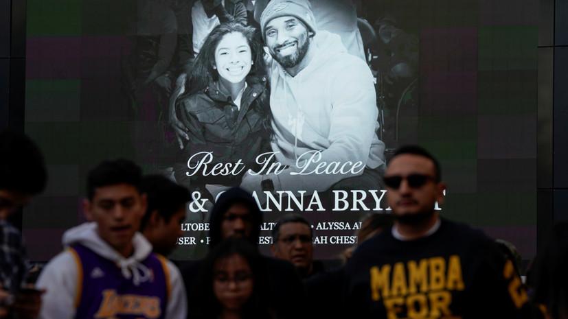 СМИ: У погибшего баскетболиста Брайанта была договорённость с женой не летать на вертолёте вместе
