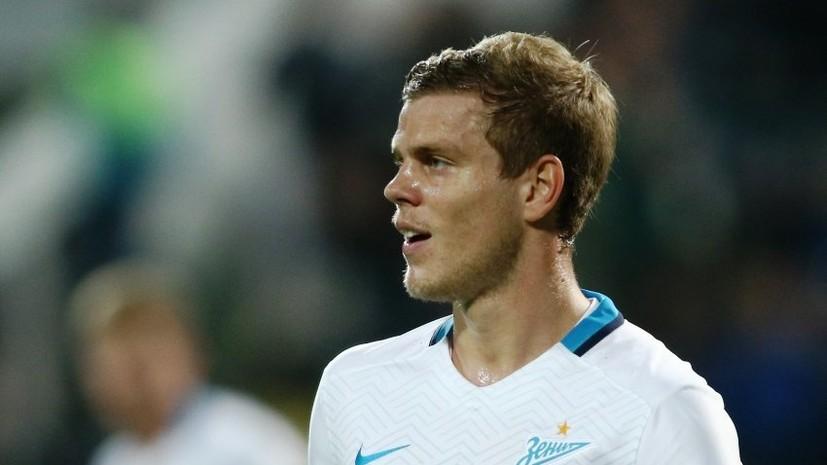 Отчим Кокорина заявил, что перевод игрока в «Зенит-2» не противоречит его контракту