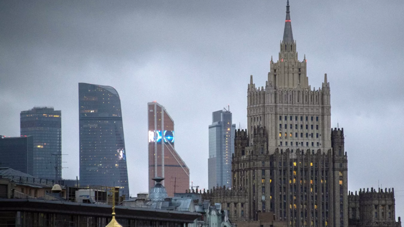 В МИД России вызвали японского дипломата из-за выставки в Токио