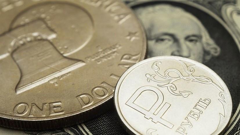 В ТПП оценили работу по снижению зависимости экономики России от доллара