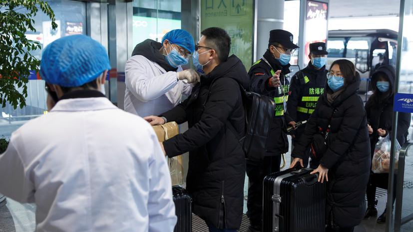 ВОЗ направит в Китай экспертов в связи с распространением коронавируса