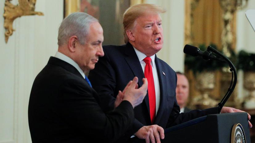 Трамп заявил, что благодаря «сделке века» Израиль делает шаг к миру