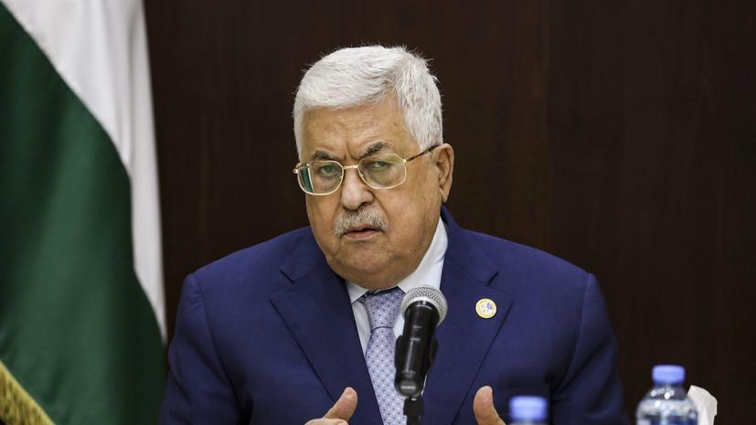 Палестина отвергла представленную Трампом «сделку века»