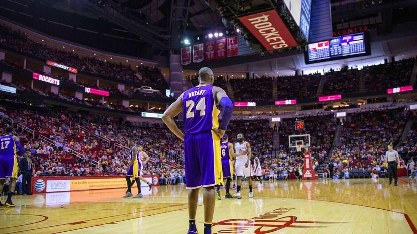НБА подготовила видеоролик, посвящённый Коби Брайанту
