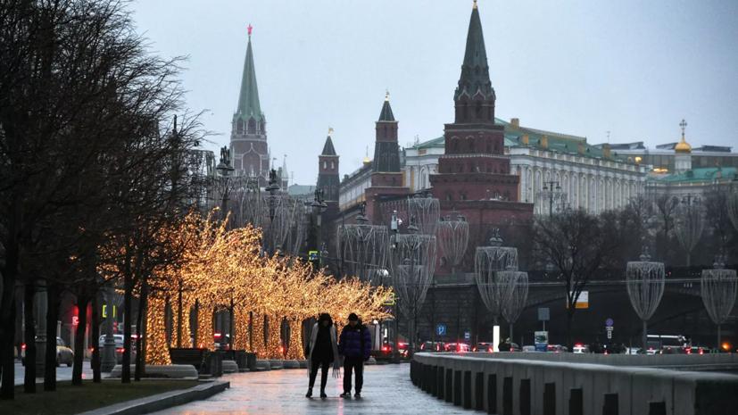 Синоптики прогнозируют зимнюю погоду в Москве