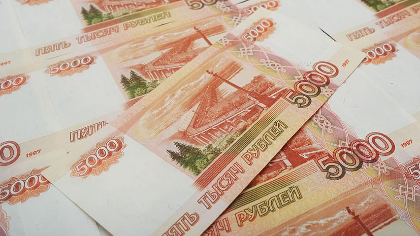 Экс-сотрудницу больницы в Курганской области оштрафовали на 3 млн рублей за получение взятки