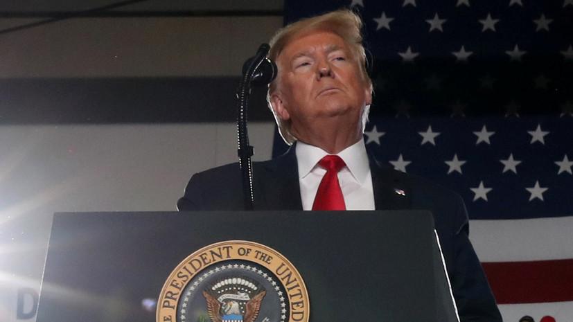 Россия анализирует предложенную Трампом «сделку века»