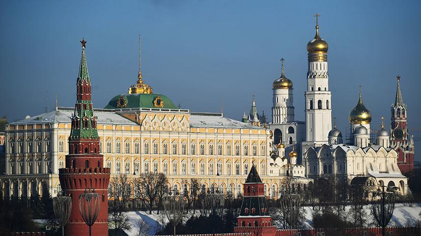 «Всё это идёт в режиме дискуссии»: в Кремле прокомментировали идею введения термина «верховный правитель»