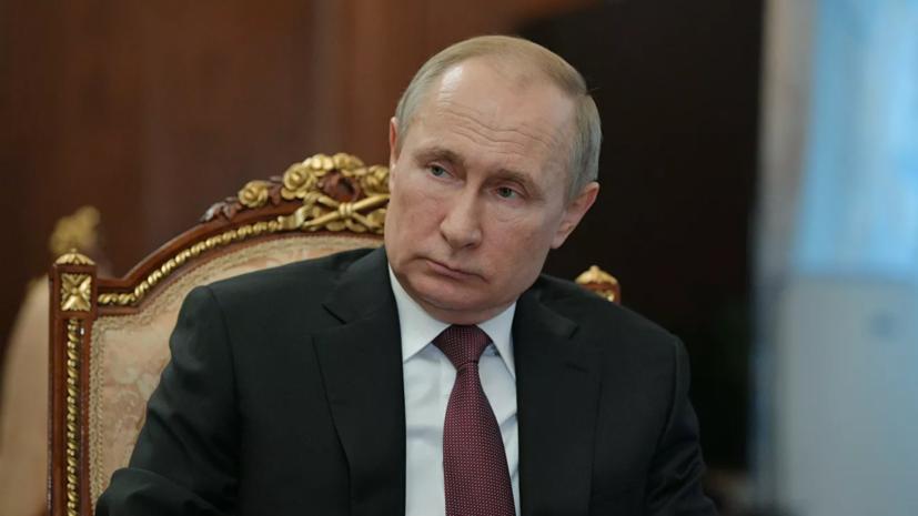 Путин прокомментировал работу правительства Медведева