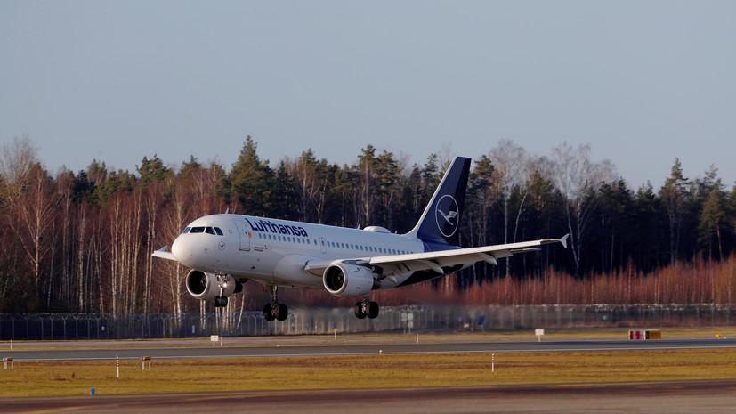 Lufthansa приостановит авиасообщение с Китаем