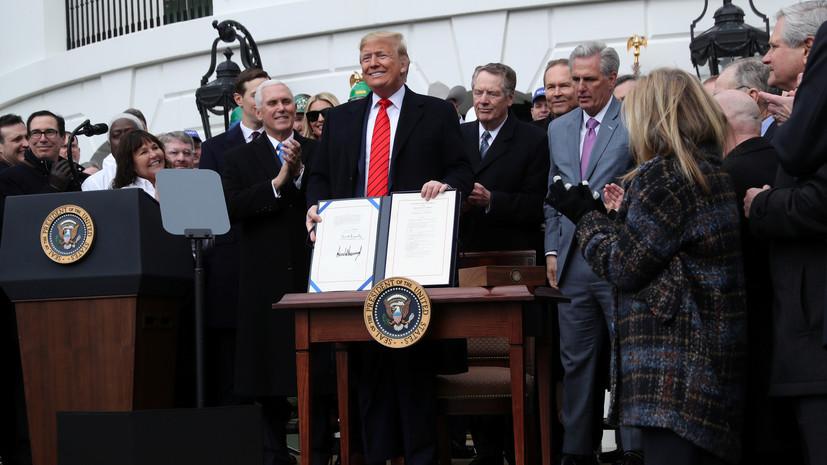 Трамп подписал соглашение о свободной торговле с Мексикой и Канадой