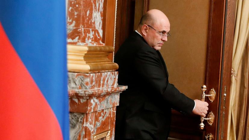 Мишустин назначил своим референтом Василия Черемискина