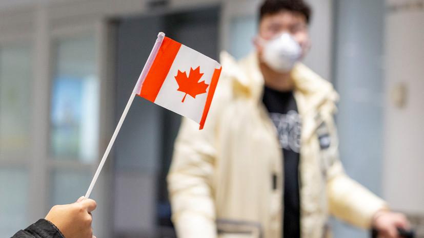 Air Canada приостанавливает полёты в Пекин и Шанхай