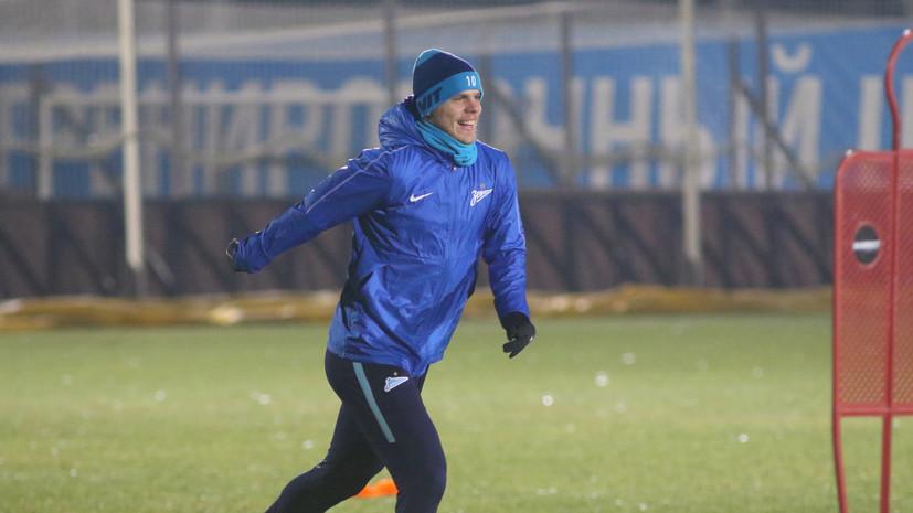 В «Сочи» пошутили над отказом Кокорина переходить в клуб
