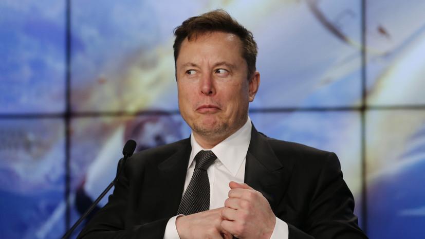 Bloomberg: состояние Маска за один час увеличилось на $2,3 млрд