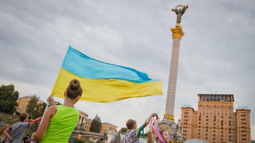 На Украине политиков обвинили в разделении детей на три сорта