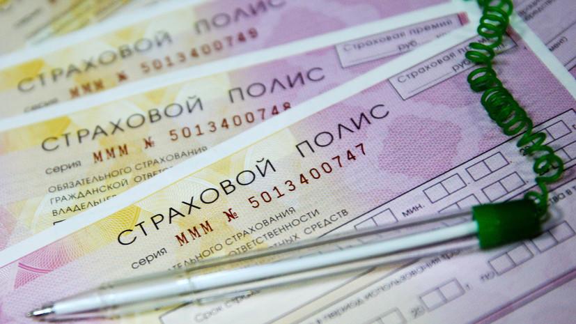 Детективов могут привлечь к борьбе с мошенниками с ОСАГО в России