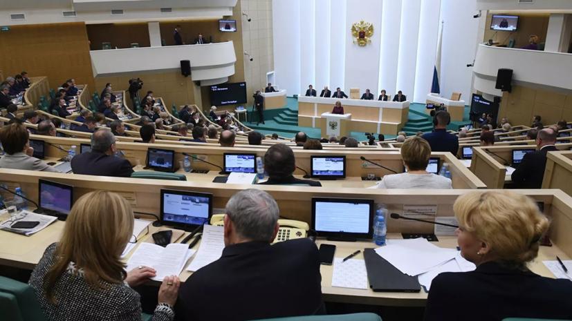 В Совфеде отреагировали на новые санкции США против России