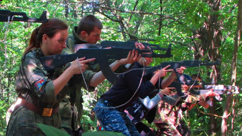 «Очень опасная игра»: как Украина финансирует молодёжные программы националистических организаций