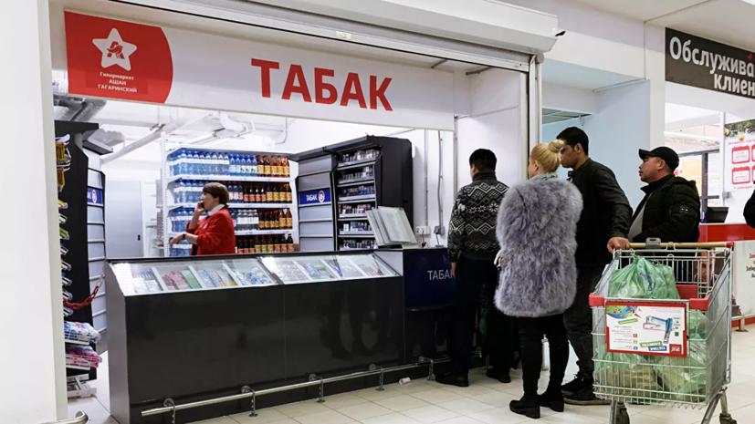 В Тверской области приняли закон о запрете продажи снюса несовершеннолетним