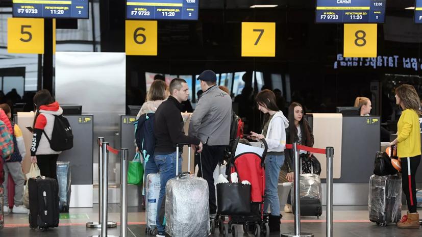 Россия ограничивает движение через границу с Китаем из-за коронавируса