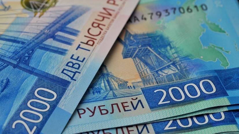 С 1 февраля: правительство России проиндексировало выплаты инвалидам и ветеранам