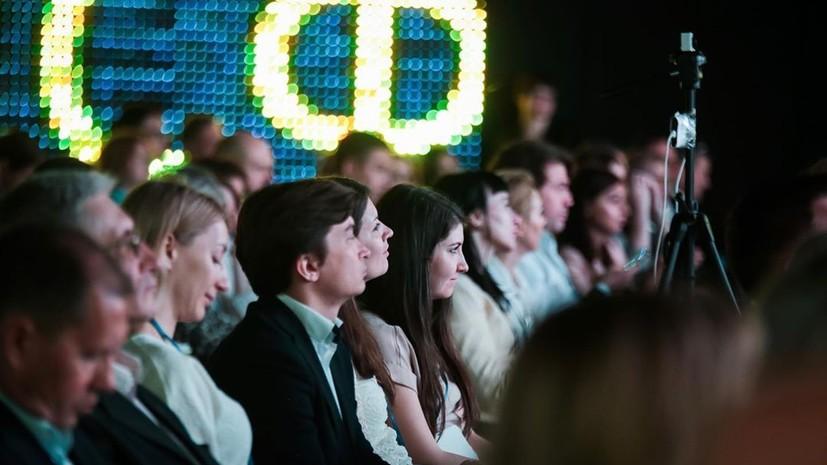 Международный форум по цифровизации ретейла пройдёт 17 марта в Москве