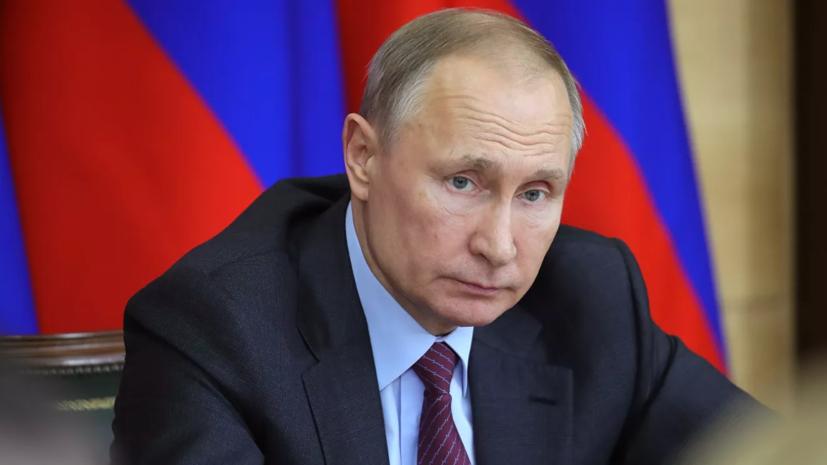 Путин призвал увеличить премии лучшим муниципалитетам