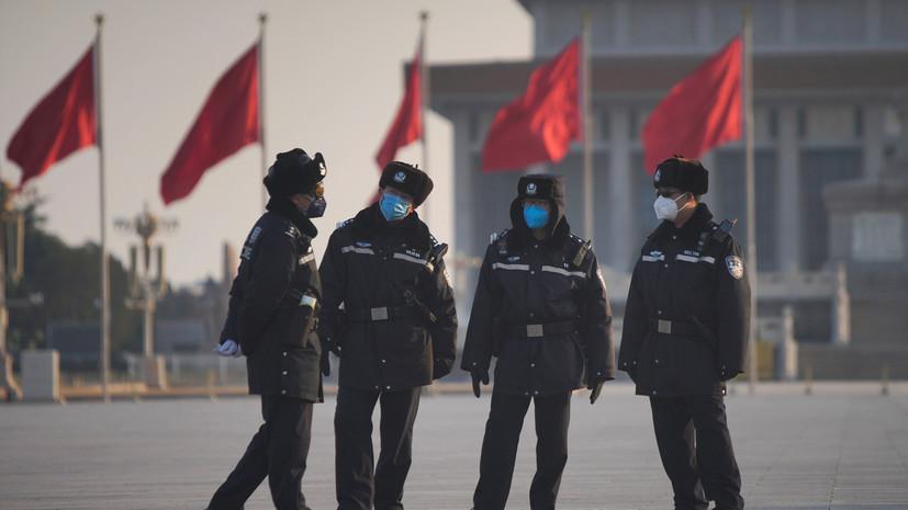 ВОЗ признала вспышку коронавируса в Китае чрезвычайной ситуацией