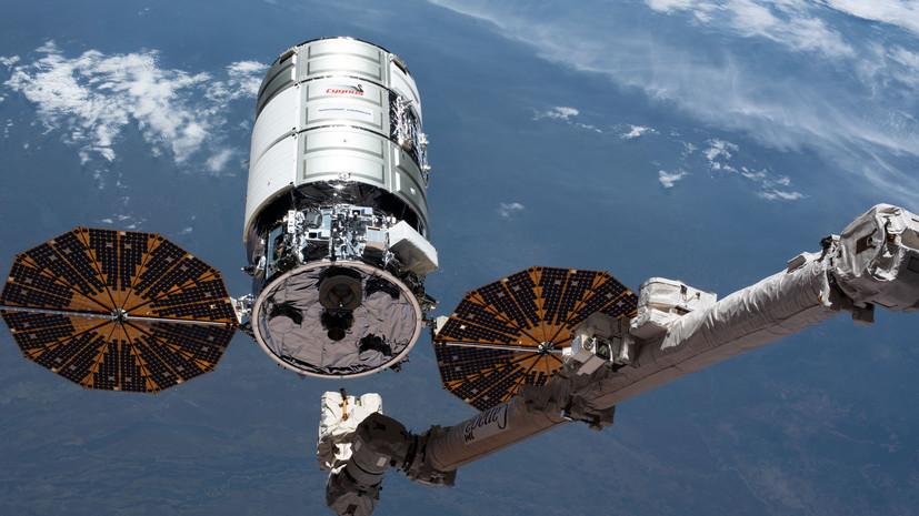 Грузовой космический корабль Cygnus покинет МКС 31 января