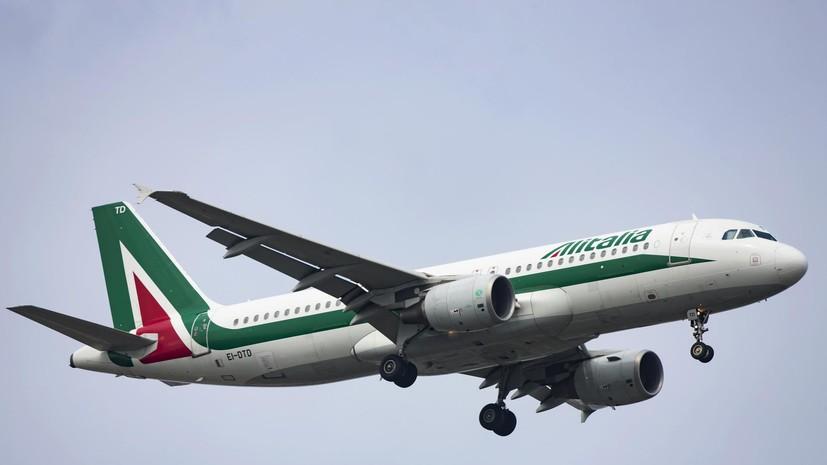 Италия приостанавливает авиасообщение с Китаем