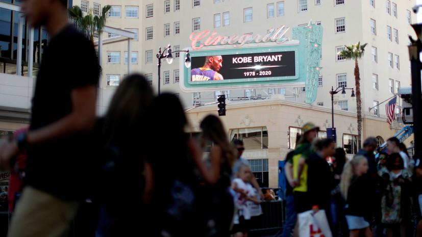 Одну из улиц Лос-Анджелеса могут переименовать в честь Брайанта
