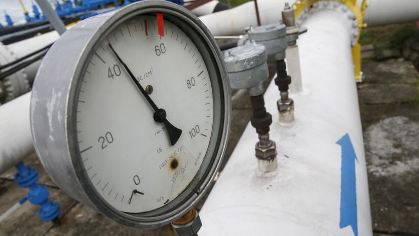 В США заявили о поддержке транзита российского газа через Украину