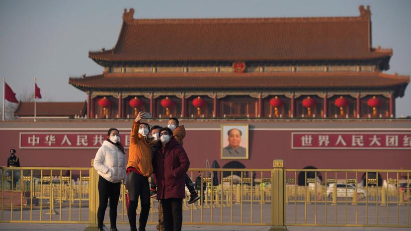 Госдеп призвал не посещать Китай из-за коронавируса