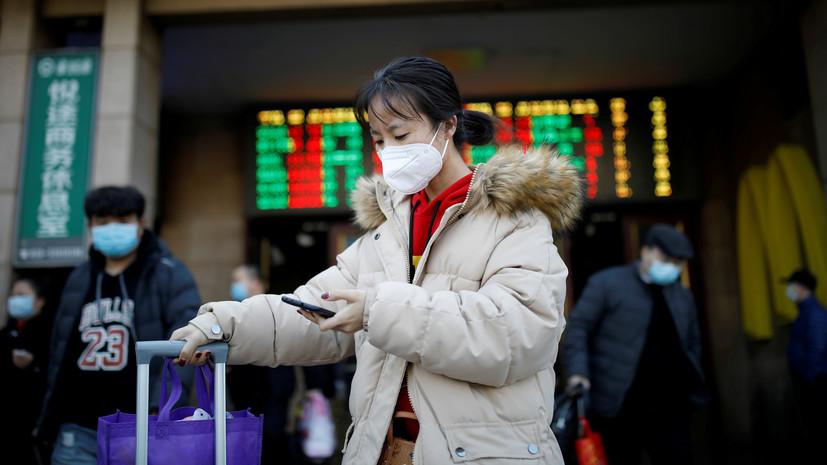 «Глобальная вспышка»: ВОЗ признала новый коронавирус международной чрезвычайной ситуацией