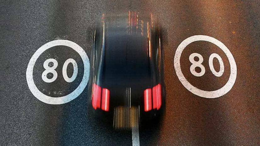 Штрафы за превышение скорости в России предложили увеличить