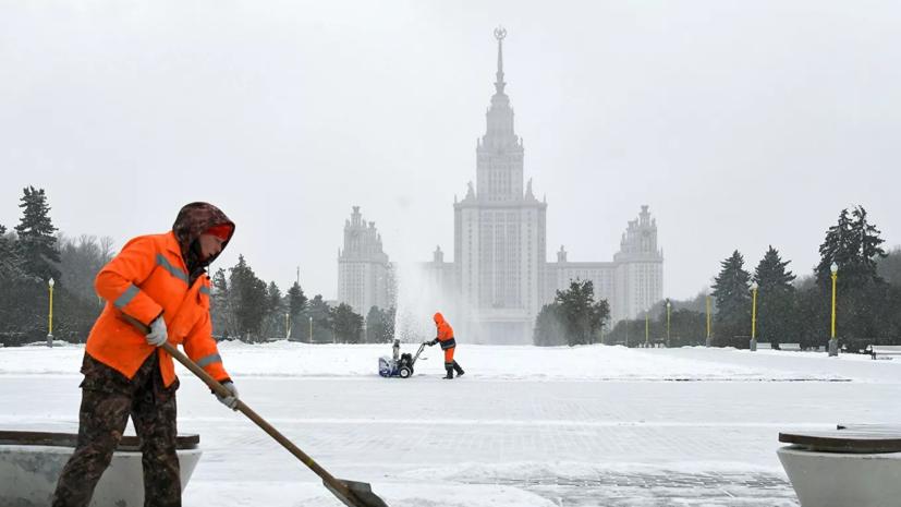 В Москве высота снежного покрова достигла максимума за зиму